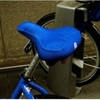 RIDE ON and also Cover Your... - City Seat