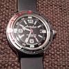 20141230 213510 - Horloges