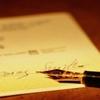 tax lawyer - Tax Problem Law Center
