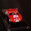 IMG 1284 (Kopie) - Retro Mobil 2015