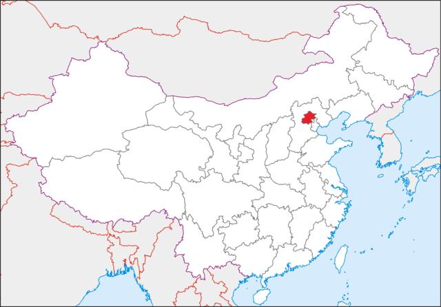 Beijing (北京)