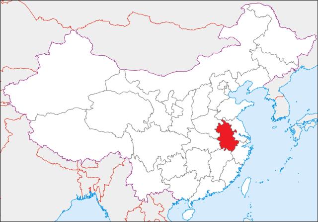 Anhui (安徽): de bergen