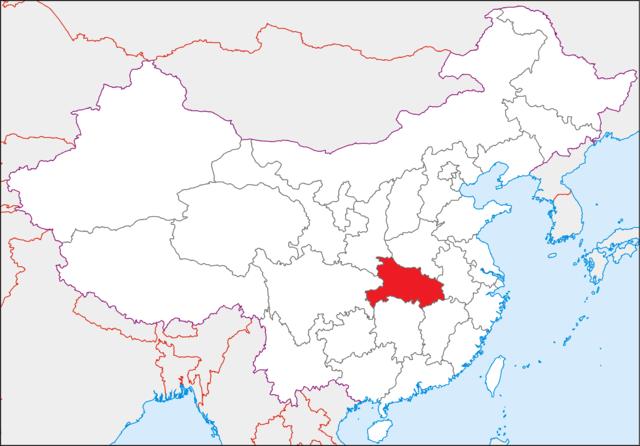 Hubei (湖北)
