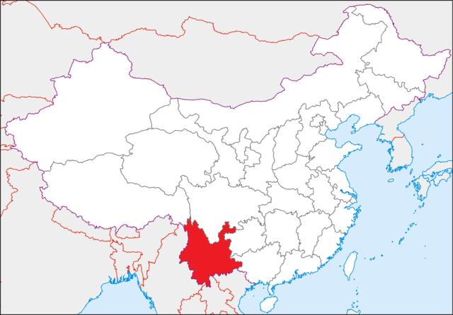 Yunnan (云南)