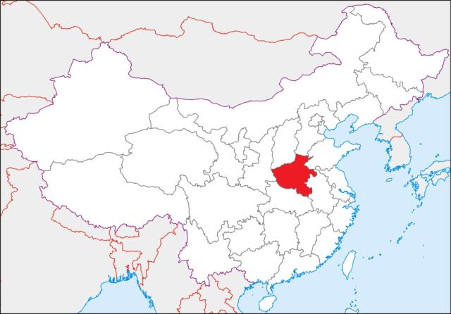 Henan (河南)