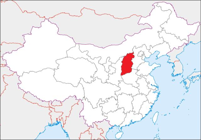 Shanxi (山西)