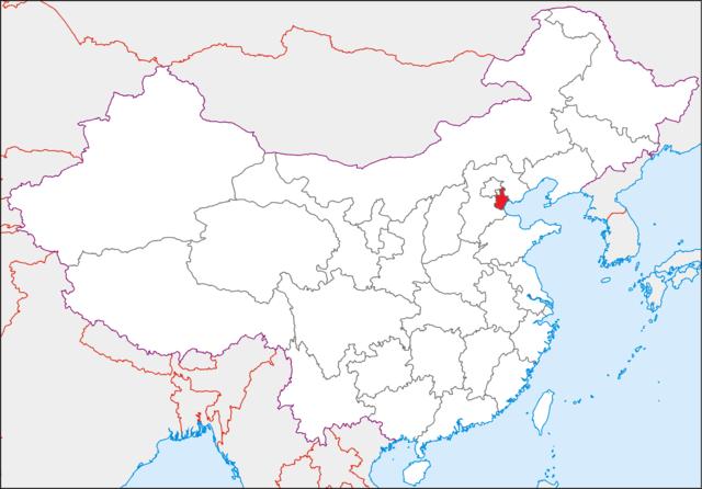 Tianjin (天津)