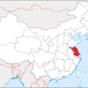 - In de omgeving van Nanjing:...