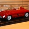 IMG 1343 (Kopie) - 250 Monza