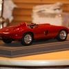 IMG 1375 (Kopie) - 250 Monza