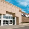 kohls printable coupons - DepartmentCoupons