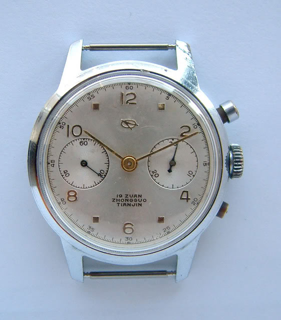 2007181632433 Horloges
