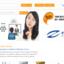 B2B Trade Website - B2B Trade Website