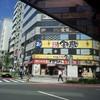 IMG 20140811 084957 - JAPAN13