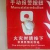 - Grappige vertalingen