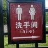 Grappige vertalingen