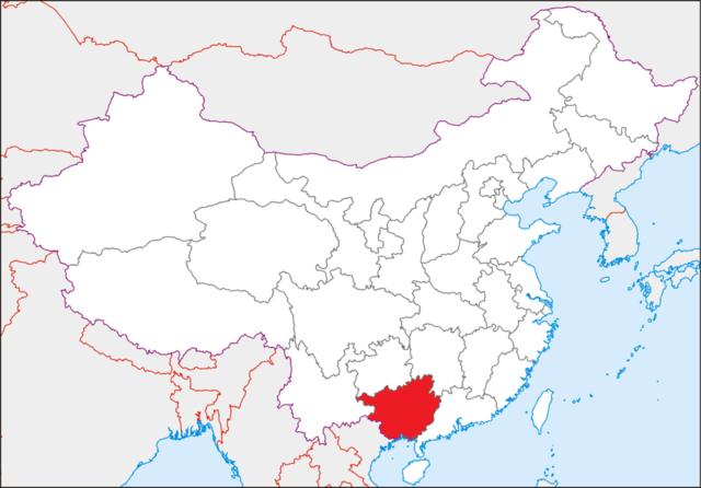 Guangxi: het zuiden (广西南)