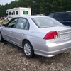 used auto parts online conway - AA Auto Parts