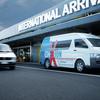 Melbourne - Con-X-Ion Melbourne Airport...