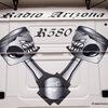 truck-festival-3f-discio-tr... - Truck Festival Castiglione ...