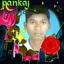 pankajRana କୁଶ୍ମାଲ  Balangir - pankaj Album