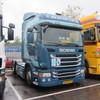 40-BDV-4 - Scania Streamline