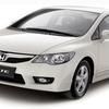 Car Service in Isan - Korat Car Rental