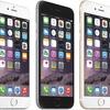 IPhone 6 Plus - Rental $25 ... - Dyal Rental