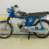 DSCN0795 - 1972 FS1-P Beumer Marine Blue