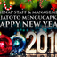 happy new year - Picture Box