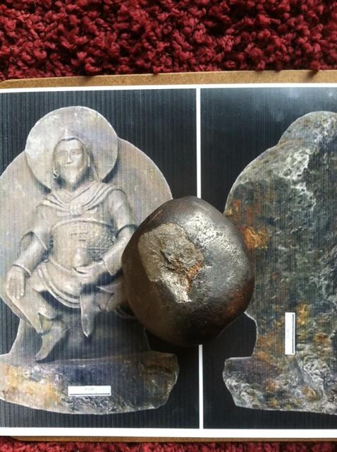 Rare Ataxite Meteorite Rare Ataxite Meteorite