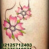 İstanbul Tattoo ve Piercing... - İstanbul Tattoo ve Piercing...