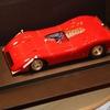 IMG 2625 (Kopie) - Ferrari 612 Can Am