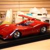 IMG 2748 (Kopie) - Ferrari 612 Can Am