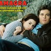kamagra-ers(2) - Picture Box