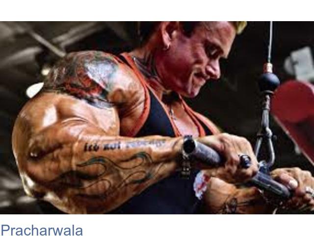 48313 http://naturalsmaleenhancement.com/muscletronic/