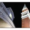Venetian Tower Vegas - Las Vegas