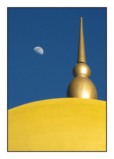Sahara Vegas moon Las Vegas