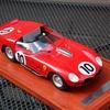 IMG 3064 (Kopie) - 250 TRI 1961 MG 1:12