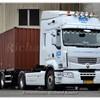 Auto Cleaning Groningen BZ-... - Richard