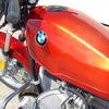 DSC00165 - #6207474. 1983 BMW R80ST, R...