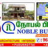 Our projects pudukkottai & keeranur
