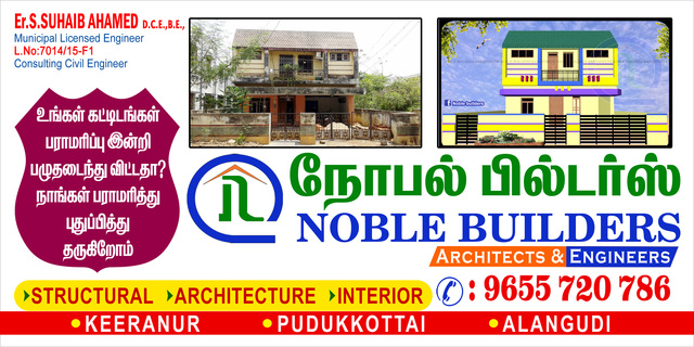 Anwar 6x3------------1p copy Our projects pudukkottai & keeranur