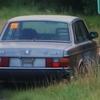 IMG 2656 - Cars
