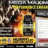 Mega Maximus review - http://newhealthsupplement