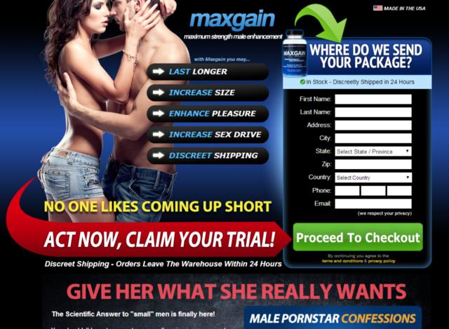 Maxgain 7 PRIM Maxgain