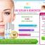 Illuminexa - What Is Illuminexa Anti-Aging Cream?