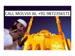 index POWERFUL WAZAIF TO CONVINCE PARENTS FOR LOVE MARRIAGE +91-9872356171