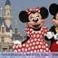 Florida Vacation Rentals|CA... - Picture Box