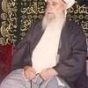 rahmat ali - Istikhara for Love Problem≽...